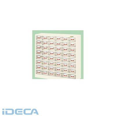 【スーパーSALEサーチ】【個人宅配送不可】BP12167 「直送」【代引不可・他メーカー同梱不可】 ハニーケース 樹脂ボックス