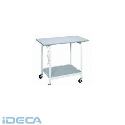 【個人宅配送不可】BP45087 直送 代引不可・他メーカー同梱不可 実験テーブル