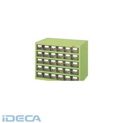 【個人宅配送不可】BS04530 「直送」【代引不可・他メーカー同梱不可】 ハニーケース 樹脂ボックス