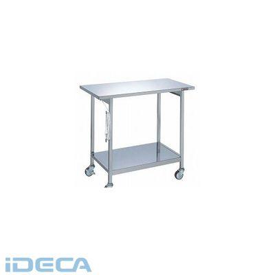 【個人宅配送不可】CN94888 直送 代引不可・他メーカー同梱不可 ステンレス 実験テーブル H800mm