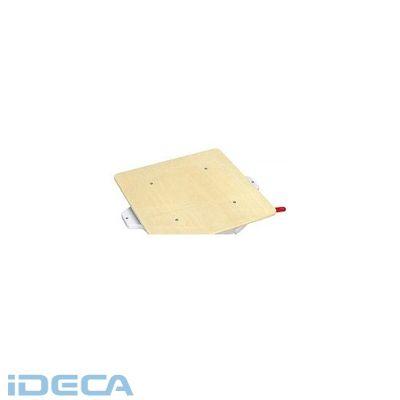 【個人宅配送不可】DM43518 直送 代引不可・他メーカー同梱不可 クルクル回転盤 樹脂製 合板天板