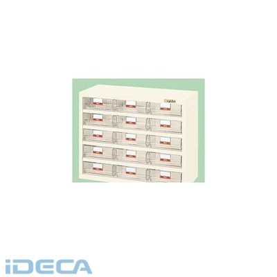 DW75451 「直送」【代引不可・他メーカー同梱不可】 ハニーケース 樹脂ボックス