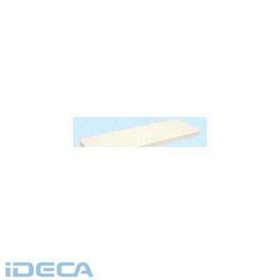 【スーパーSALEサーチ】【個人宅配送不可】EL61486 「直送」【代引不可・他メーカー同梱不可】 スーパーラックワゴン オプション 棚板