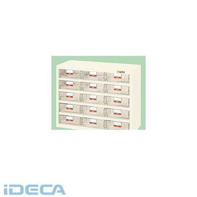 【個人宅配送不可】FN81741 直送 代引不可・他メーカー同梱不可 ハニーケース 樹脂ボックス
