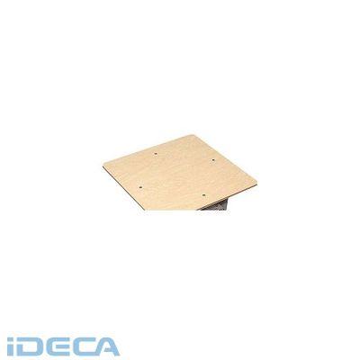 【個人宅配送不可】HS73874 直送 代引不可・他メーカー同梱不可 クルクル回転盤 スチール製 合板天板