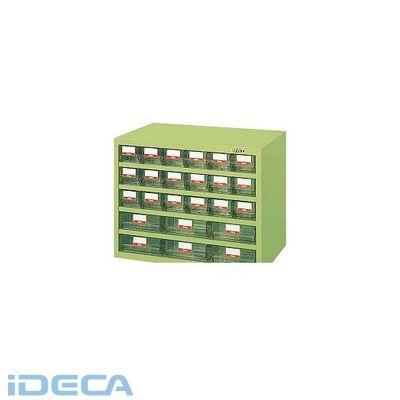 【個人宅配送不可】HU52662 直送 代引不可・他メーカー同梱不可 ハニーケース 樹脂ボックス