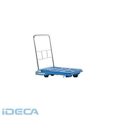 【個人宅配送不可】JU12679 「直送」【代引不可・他メーカー同梱不可】 スタッキングハンドカー
