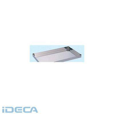 【個人宅配送不可】JU75160 直送 代引不可・他メーカー同梱不可 ステンレス ニューパールワゴン オプション 棚板