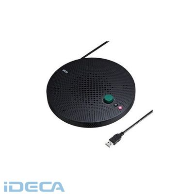 AR73812 WEB会議高性能スピーカーフォン