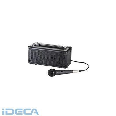 AT91527 マイク付き拡声器スピーカー