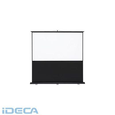 【個数:1個】AV48085 プロジェクタースクリーン(床置き式)