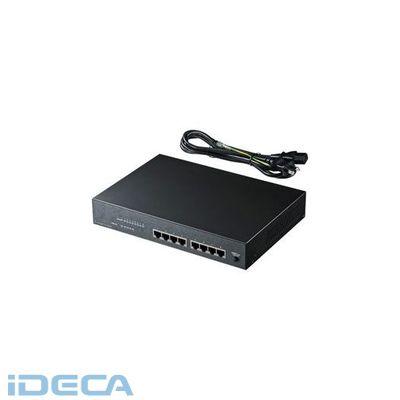 BT23544 PoE対応スイッチングHUB 4ポート通常ポート+4ポートPoE対応