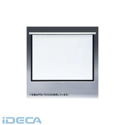 【個数:1個】DL75939 プロジェクタースクリーン 吊り下げ式