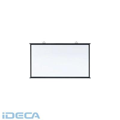 【個数:1個】DW72151 プロジェクタースクリーン(壁掛け式)