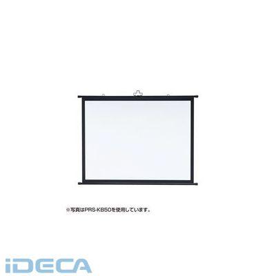 【個数:1個】FL86078 プロジェクタースクリーン 壁掛け式