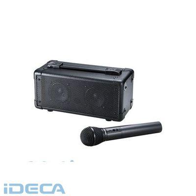 FV78300 ワイヤレスマイク付き拡声器スピーカー