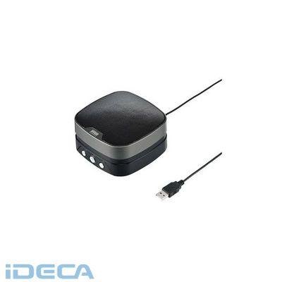 【予約受付中】【6月上旬以降入荷予定】GT96592 WEB会議小型スピーカーフォン
