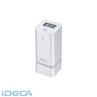 JU11186 無線温湿度&照度計