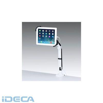 KP10733 7~11インチ対応iPad・タブレット用アーム