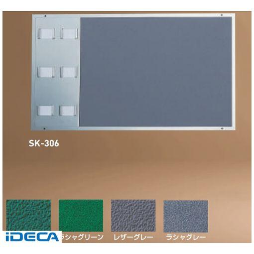 HU39269 階段連絡板【サイズ】H410×W720ミリ 10戸用 レザー グリーン貼