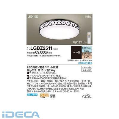 AL89373 LEDシーリング洋風調色丸型10畳