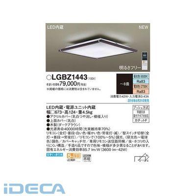 AS75507 LEDシーリング洋風調色角型8畳