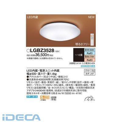 AU17166 LEDシーリング洋風調色丸型12畳