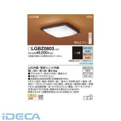 BR71719 LEDシーリング和風調色角型6畳