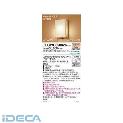 BW22048 LDA3X1ポーチライトFreePa