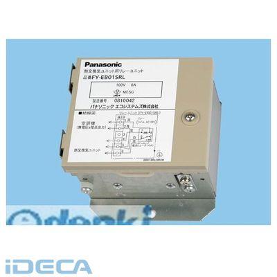 CP28726 熱交マイコンタイプ用リレーユニット