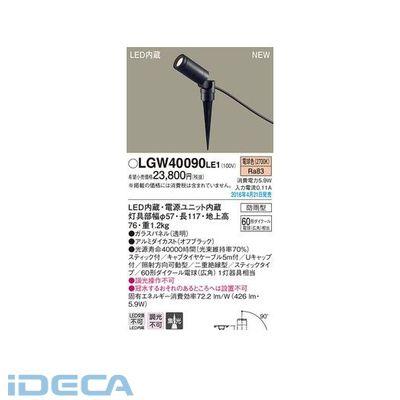 CU01953 スポットライト スティックタイプ60形