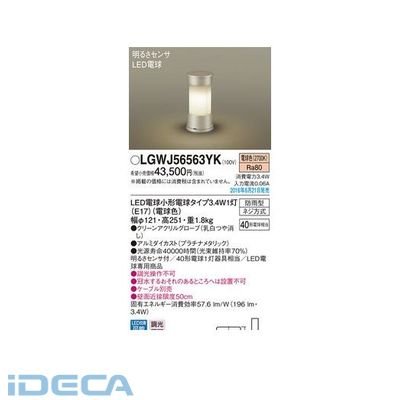 CU92908 LDA3X1アプローチスタンドセンサ