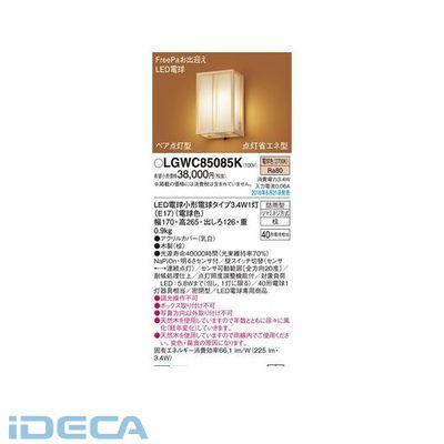 DN53690 LDA3X1ポーチライトFreePa