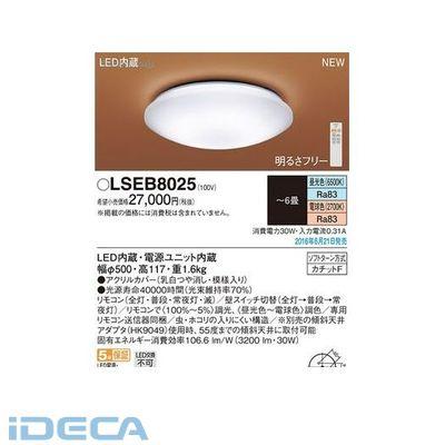 DP95349 LEDシーリング和風調色丸型6畳