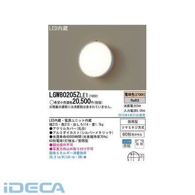 DW11338 LEDポーチライト
