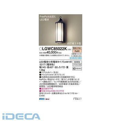 DW32187 LDA3X1ポーチライトFreePa