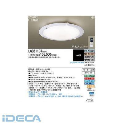 DW72495 LEDシーリング 8畳