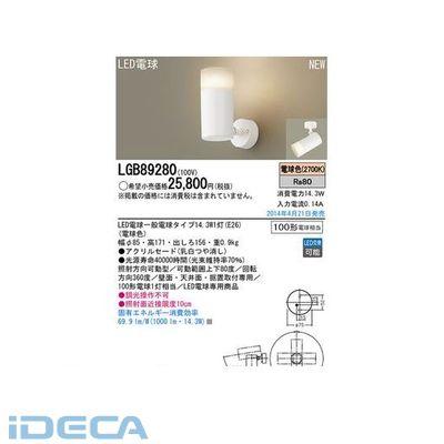 DW97847 LDA14X1スポットライト