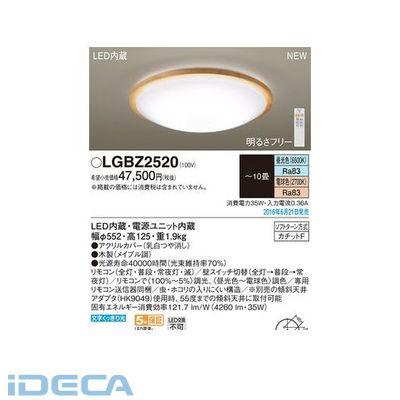 EL84299 LEDシーリング洋風調色丸型10畳