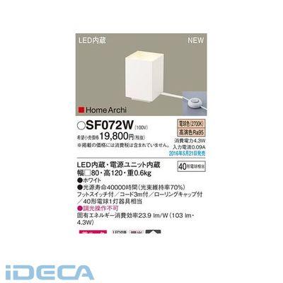 EN66209 LEDアッパーライトスタンド拡散ホワイト