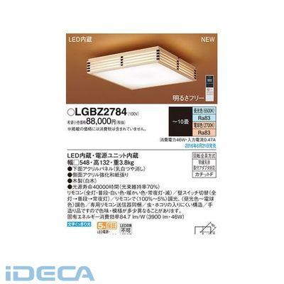 EU37444 LEDシーリング和風調色角型10畳