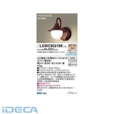 FL20762 LDA3X1ポーチライトFreePa