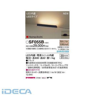 FP80136 LEDスタンドホリゾンタル600B
