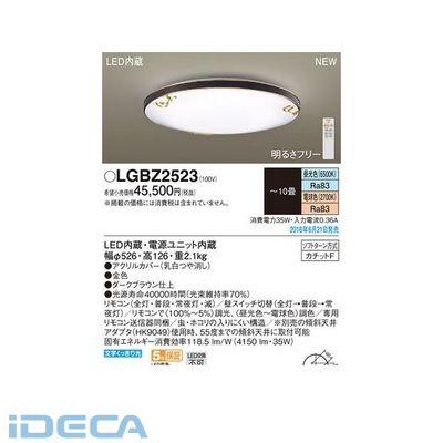 FR15941 LEDシーリング洋風調色丸型10畳