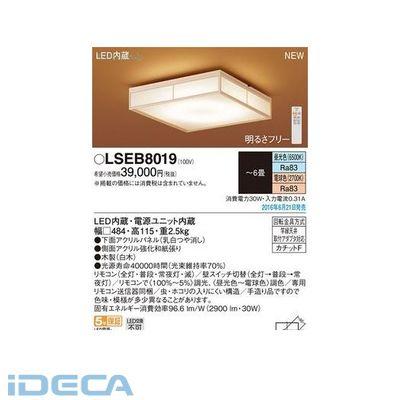 FV40918 LEDシーリング和風調色角型6畳