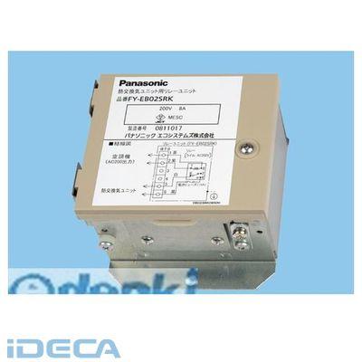 GM05937 熱交マイコンタイプ用リレーユニット
