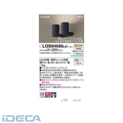 GM95846 LEDスポットライト100形×2直付温白