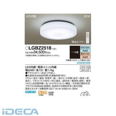 GS29868 LEDシーリング洋風調色丸型10畳