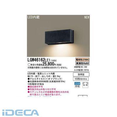 GT50678 LED表札灯 防雨型