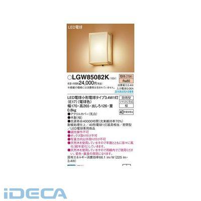 HL81605 LDA3X1ポーチライト防雨型